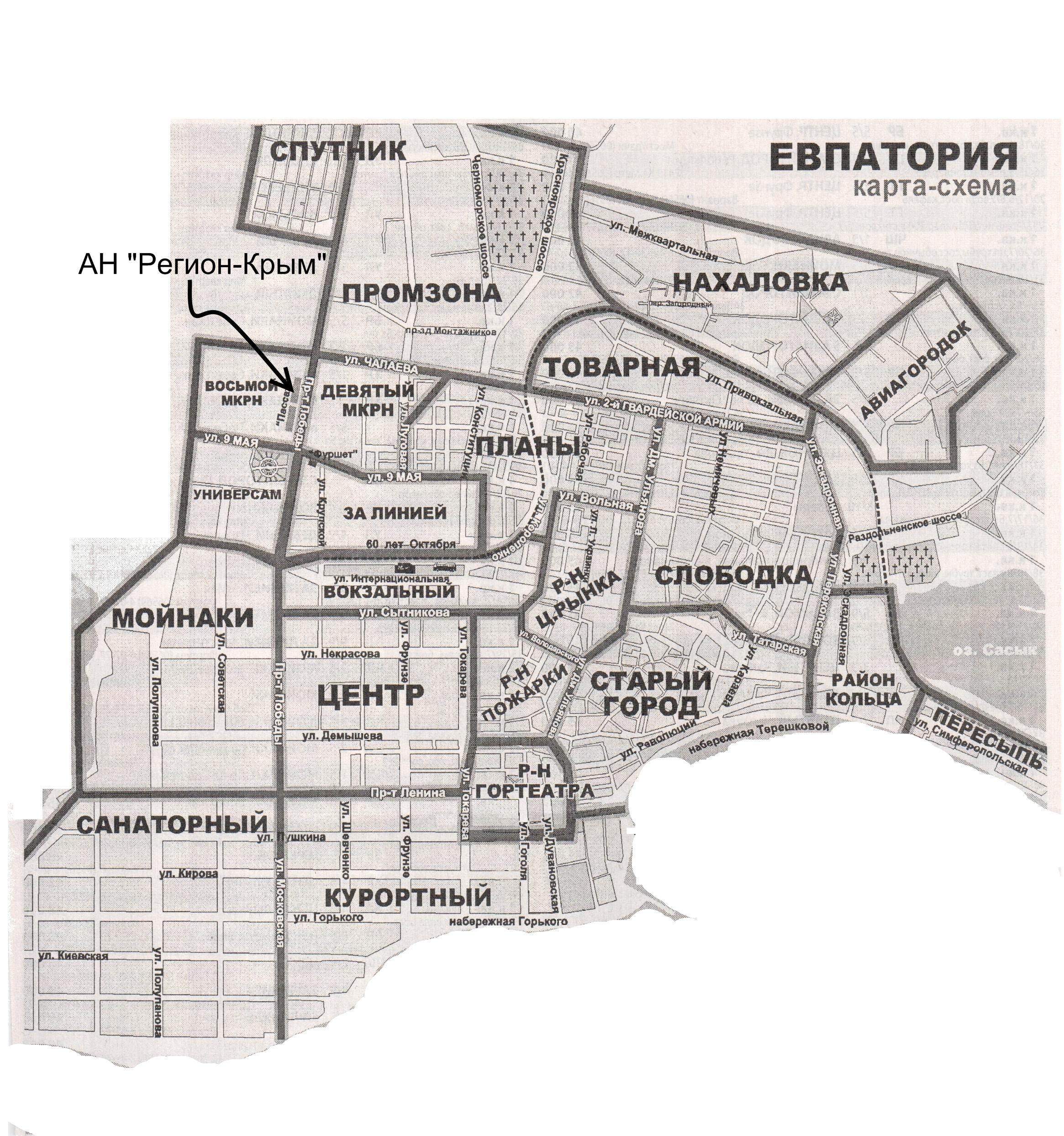 Окресности евпатории карта евпатории